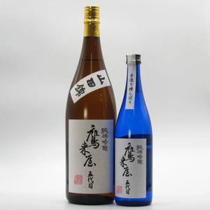 鷹来屋 純米吟醸 山田錦 1.8L