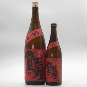 鷹来屋 辛口特別純米 1.8L