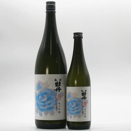 和香牡丹 純米吟醸 山田錦 1.8L