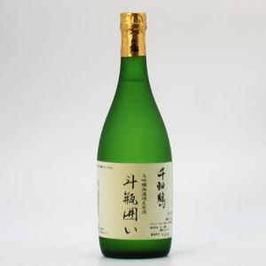 千羽鶴 斗瓶囲い 大吟醸 720ml
