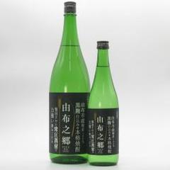 由布乃郷 25度 1.8L